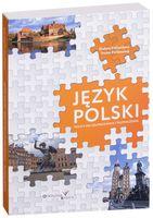 Польский язык. Тексты с пропущенными буквами и тексты для перевода