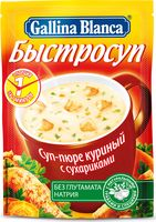 """Суп быстрого приготовления """"Gallina Blanca. Куриный с сухариками"""" (17 г)"""