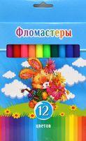 """Фломастеры """"Смешной зайчик"""" в картонной коробке (12 цветов)"""