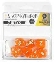 """Набор кубиков """"Прозрачный"""" (7 шт.; оранжевый)"""