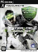Tom Clancy`s Splinter Cell: Blacklist. Upper Echelon Edition
