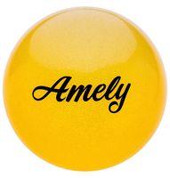 Мяч для художественной гимнастики AGB-102 (15 см; жёлтый с блёстками)