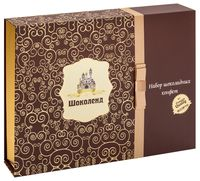 "Набор конфет ""Шоколенд"" (320 г)"