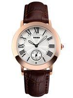 Часы наручные (коричневые; арт. 1083CL)