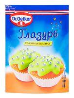 """Глазурь """"Dr. Oetker"""" (зеленая; 100 г)"""