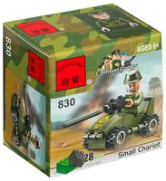 """Конструктор """"Combat Zones. Военный автомобиль"""" (28 деталей)"""