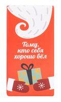"""Шоколад молочный """"Новогодний"""" (100 г)"""