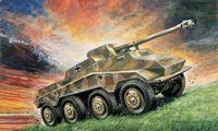 "Бронеавтомобиль ""SD.KFZ. 234/4"" (масштаб: 1/72)"