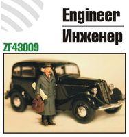 """Миниатюра """"Инженер"""" (масштаб: 1/43)"""
