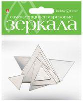 """Набор декоративных зеркал """"Треугольники"""""""