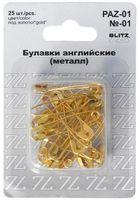 Булавки английские (32 мм; 25 шт.; арт. PAZ-01)