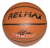 Мяч баскетбольный №6 (арт. 9501-8-6)