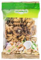 """Грецкий орех очищенный """"Econuts"""" (50 г)"""