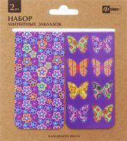 """Набор магнитных закладок """"Бабочки и цветы"""" (2 шт.)"""
