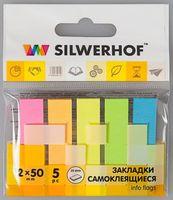 """Набор закладок клейких """"Silwerhof"""" (5 видов по 50 листов)"""