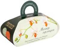 """Подарочный набор """"Магия орхидеи"""" (мыло, бурлящий шар)"""
