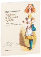 """Блокнот в клетку """"Приключения Алисы в Стране чудес. Телескопическая Алиса"""" (A6)"""
