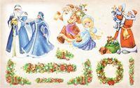 """Бумага для декупажа рисовая """"Дед Мороз и внучка"""" (А4)"""