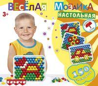 """Мозаика """"Веселая мозаика"""" (150 элементов; арт. 12202)"""