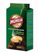 """Кофе молотый """"Жокей. Классический"""" (450 г)"""