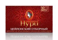 """Чай черный """"Принцесса Нури. Отборный"""" (50 пакетиков)"""