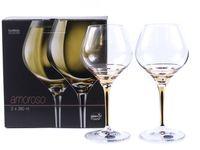 "Бокал для вина стеклянный ""Amoroso"" (2 шт.; 280 мл)"