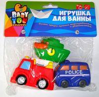 """Набор игрушек для купания """"Транспорт"""" (3 шт.)"""