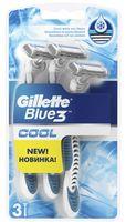 """Станок для бритья одноразовый """"Blue 3 Cool"""" (3 шт.)"""