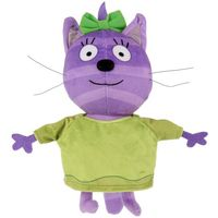 "Мягкая игрушка ""Три кота. Горчица"" (14 см)"
