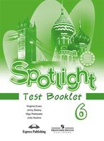 Spotlight 6. Test Booklet