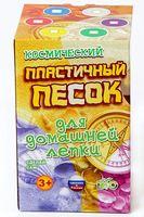 """Кинетический песок """"Космический"""" (зеленый; 0,8 кг)"""