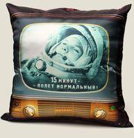 "Подушка ""Гагарин"""