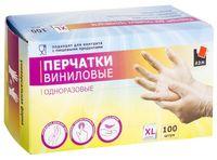 Перчатки одноразовые виниловые (XL; 50 пар)