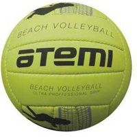 """Мяч волейбольный """"Beach Play"""" №5 (жёлто-чёрный)"""