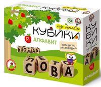 """Кубики """"Алфавит"""" (12 шт.)"""