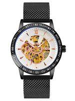 Часы наручные (чёрно-серебристые; арт. 9216)