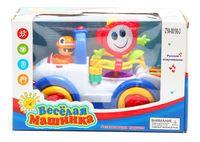 """Развивающая игрушка """"Веселая машинка"""" (со звуковыми эффектами; арт. ZYA-00190-3)"""