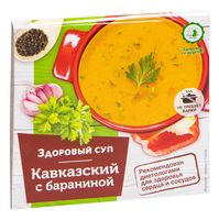 """Суп быстрого приготовления """"Кавказский с бараниной"""" (30 г)"""