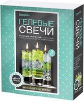 """Набор для изготовления свечей """"Гелевые свечи"""" (арт. 274031)"""