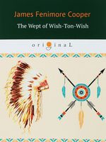 The Wept of Wish-Ton-Wish (м)
