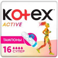 """Тампоны """"Active Super"""" (16 шт.)"""
