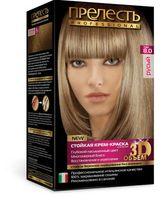 Крем-краска для волос (тон: 8.0, русый)