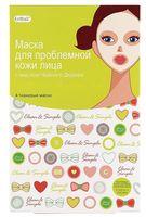 Маска для проблемной кожи лица с маслом чайного дерева (4 шт)