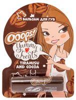 """Бальзам для губ """"Тiramisu and Cocoa"""""""
