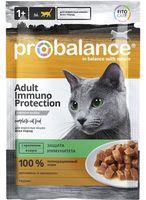 """Пресервы для кошек """"Immuno Protection"""" (85 г; c кроликом в соусе)"""