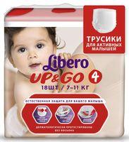 """Подгузники-трусики для детей Libero Up&Go """"Maxi 4"""" (7-11 кг.; 18 шт)"""