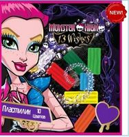 "Пластилин ""Monster High"" (10 цветов)"
