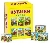 """Кубики """"Репка"""" (6 шт)"""
