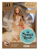 """Кукла """"Соня Роуз. Платье Адель"""""""