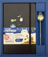 """Набор подарочный """"Totoro"""" (13х21 см; синий)"""